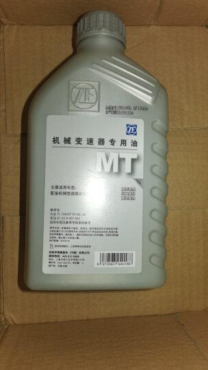 采埃孚(ZF)手动变速箱油/波箱油/合成型齿轮油 MT 80W-90 GL-4 1升 晒单图