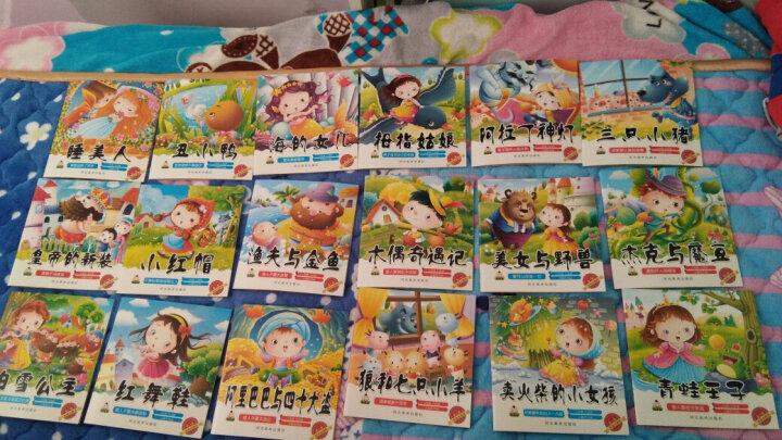 包邮小画书18册儿童书睡前童话故事书绘本早教幼儿童图书籍0-3-6岁睡前故事注音拼音 晒单图