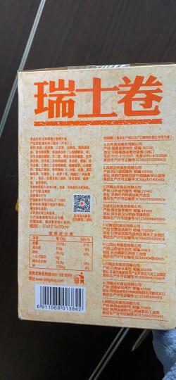 达利园 瑞士卷橙汁味720g下午茶蛋糕点心休闲零食大礼包早餐软面包食品礼盒装(新老包装随机发货) 晒单图