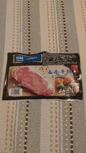 元盛 国产整切静腌西冷眼肉牛排套装(1.68kg/盒8片内含酱包和牛牛油)西冷眼肉牛扒 牛肉生鲜 晒单图