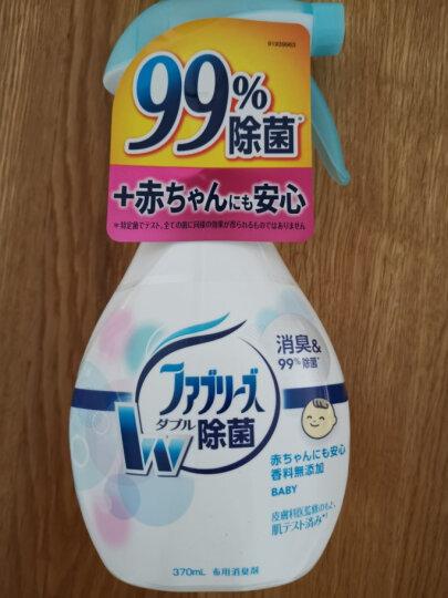 风倍清  Febreze 织物去味除菌剂 免洗喷雾(宝宝专用)370+320ml套装 日本进口 可喷衣物鞋子地毯沙发 晒单图