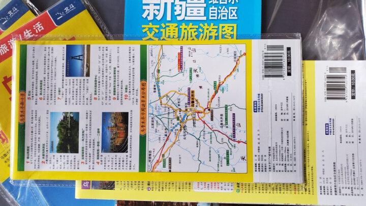 """""""非凡旅图""""中国分省旅游交通图系列:云南省旅游交通图 晒单图"""