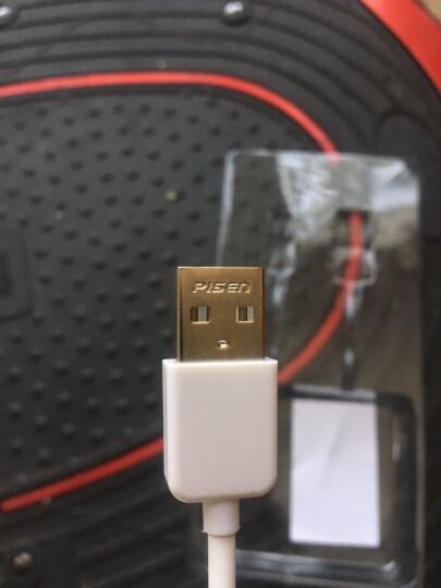 品胜(PISEN)苹果数据线3米 iPhone11/Xs Max/XR/Xs/X/8/6/6s/7/8Plus ipad air/mini手机平板充电线 晒单图