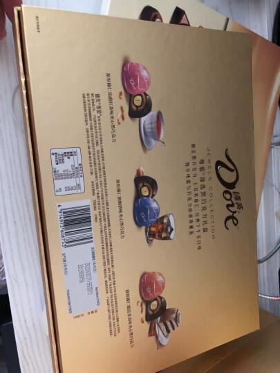 德芙 Dove尊慕 员工福利送女友 糖果休闲零食280g(本产品不含礼品袋) 晒单图