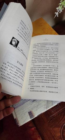作文里的奇案 长青藤国际大奖小说书系 儿童文学书籍7-10-12-15岁故事书三四五六年级课外读物 晒单图