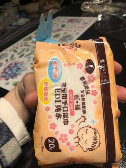 三洋(dacco) 婴儿手口湿巾 宝宝用柔湿巾便携装 20片*10包 晒单图