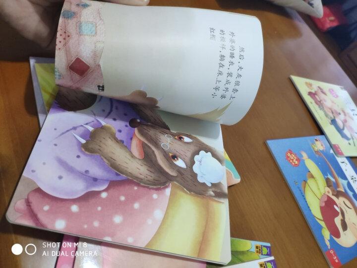 睡前5分钟小童话 宝宝睡前故事(套装共9册) 晒单图