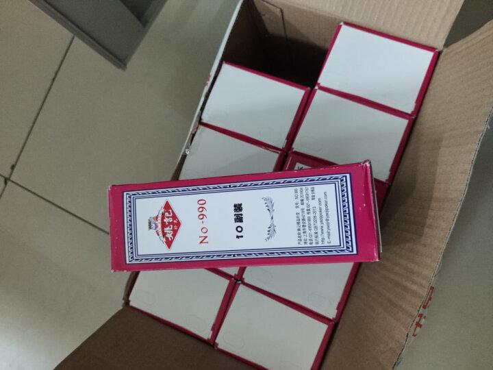 姚记扑克牌990环保材料 耐打炸金花斗地主娱乐纸牌扑克 10副装 晒单图