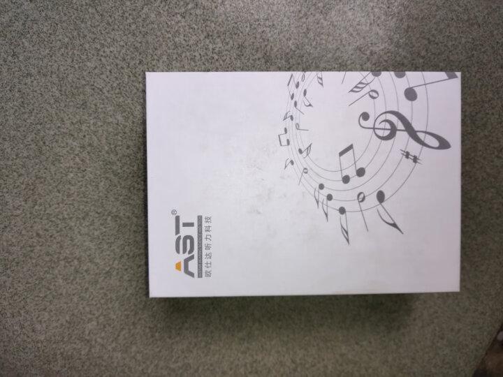 欧仕达(AST)助听器奥戈兰T27 数字8通道 无线隐形耳道式老人助听器左耳 晒单图