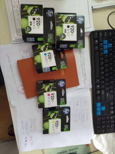 惠普(HP)920XL号 高容墨盒 适用6000 7000 7500A 6500A 920 920xl红色墨盒 晒单图
