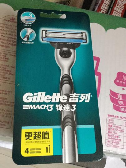 吉列(Gillette) 剃须刀刮胡刀手动 吉利 优惠装 锋速3经典(1刀架1刀头+3刀头) 晒单图