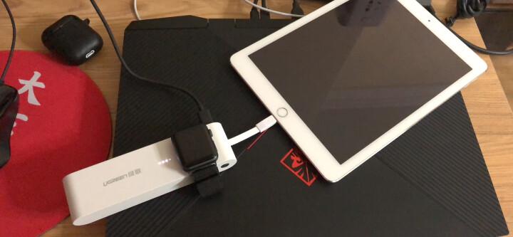 绿联 MFi认证 苹果手表无线磁力充电宝 iwatch4/3/2/1移动电源4400毫安iPhoneXS/8USB数据线充电器 40438白 晒单图