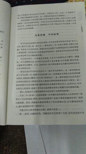 汉武大帝(全本) 晒单图