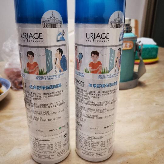 法国依泉(Uriage)舒缓保湿喷雾50ml(补水保湿 爽肤水 旅行装 便携装) 晒单图
