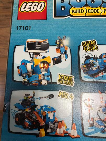 乐高(LEGO)积木 BOOST 17101 5合1智能机器人7岁+科技编程 儿童玩具 男孩女孩 生日礼物 晒单图