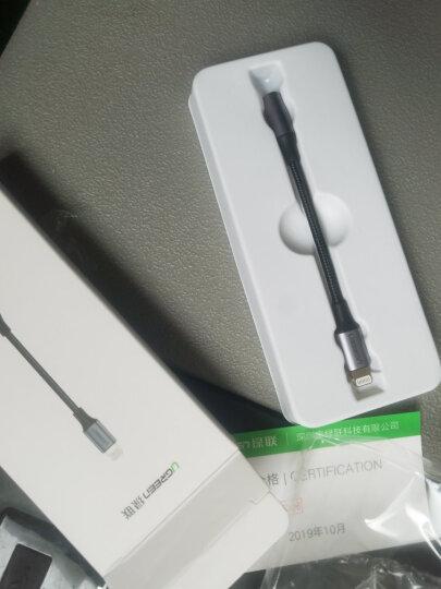 绿联 MFi认证 苹果数据线11Pro/XsMax/XR/X/SE2/9/8/7手机快充充电器线USB电源线通用iphone6s/7Plus/ipad1米 晒单图