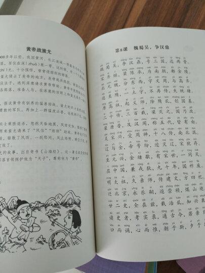 不一样的语文故事(套装1-6册) 晒单图