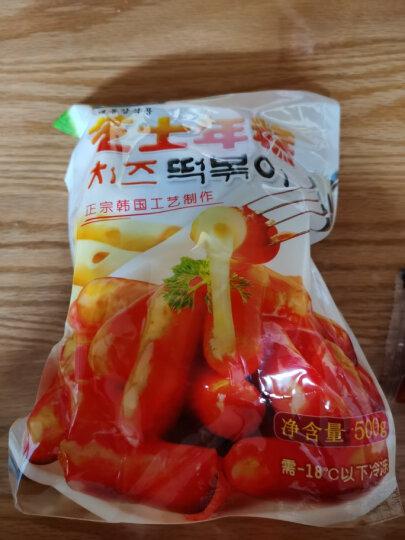 关东阁 芝士年糕部队火锅食材夹心拉丝马克定食 (含辣椒酱) 大同江 三色混搭500g 晒单图