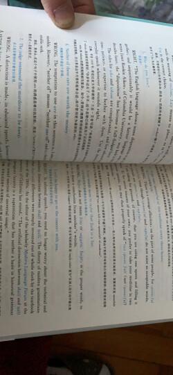 英语说文解字 晒单图