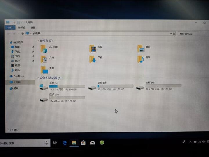 【二手9成新】联想(Thinkpad)X230 12.5英寸 轻薄便携商务办公二手笔记本电脑 ibm 7】X240 i5 8G 120G+500G轻薄款 晒单图