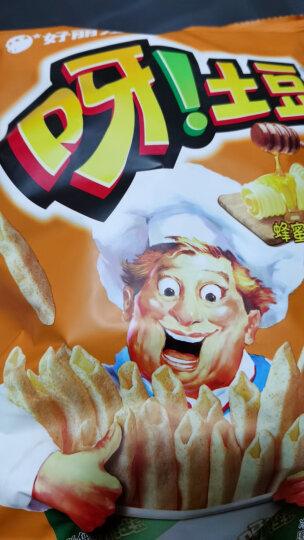 Orion 好丽友 休闲零食 膨化薯条薯片 呀!土豆蜂蜜黄油味70g/袋(新老包装随机发放) 晒单图