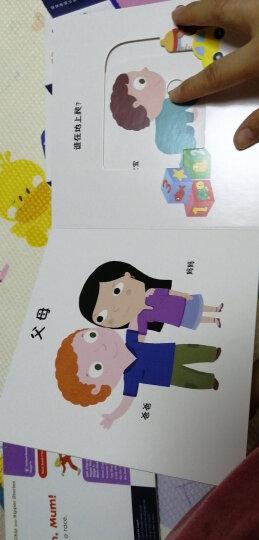女孩幸福成长系列:宝宝手指认知书(精装共5册) 晒单图