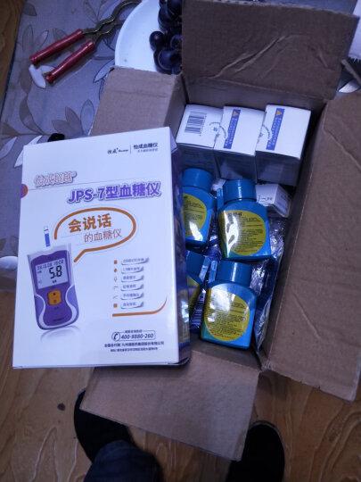 怡成 JPS-7语音型血糖仪套装 血糖仪单机5DM-2型 晒单图