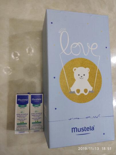 妙思乐Mustela婴幼儿洗护套装(洗发沐浴/身体润肤/免洗洗手液) 法国进口 晒单图