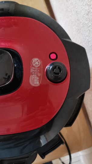 美的(Midea)电压力锅5升双胆电高压锅 一键排气 七段调压 开盖收汁 WQC50A5 晒单图