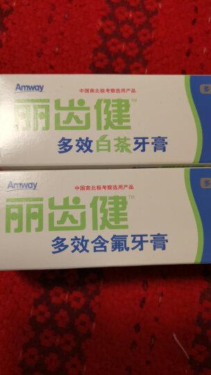 安利(Amway) 安利牙膏 丽齿健多效白茶牙膏200g和薄荷丽齿健多效含氟牙膏200g 两支装 晒单图