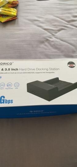奥睿科(ORICO)硬盘底座USB3.0 2.5/3.5英寸移动硬盘盒SATA串口笔记本台式机外置固态硬盘座 黑色6518US3 晒单图