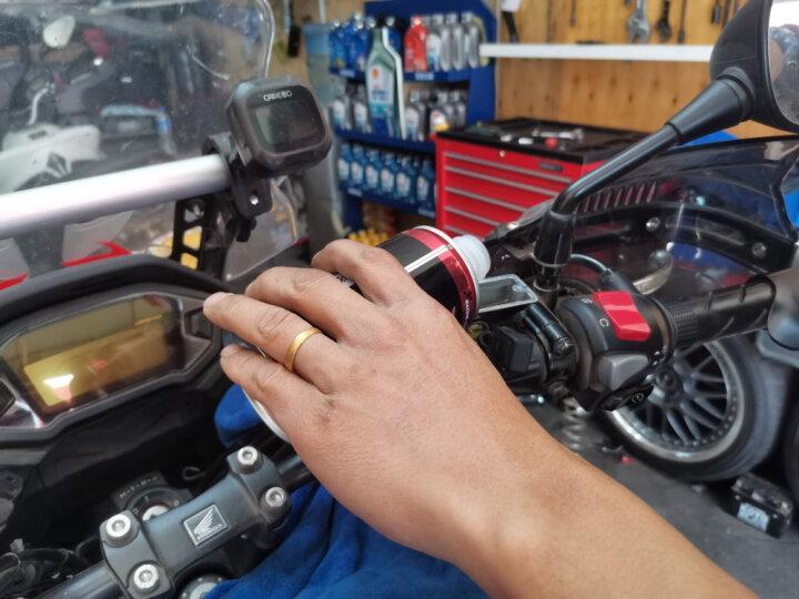 竞技者刹车油DOT4全合成制动液养护专用 TD-R 315ml 晒单图