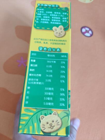 亨氏 (Heinz)  海洋动物 零食趣味饼干80g(3岁以上适用) 晒单图