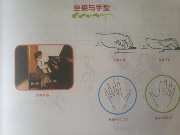 新路径钢琴基础教程3 晒单图