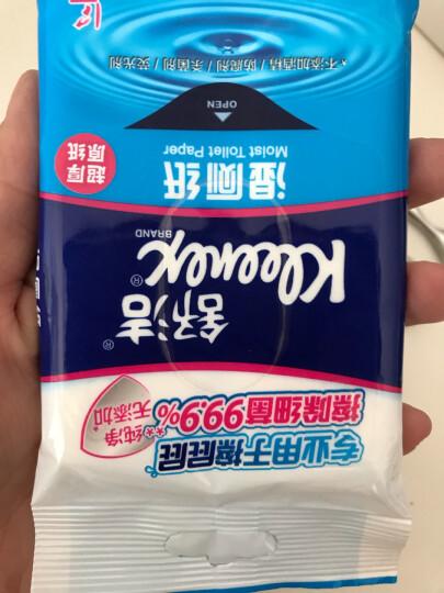 舒洁(Kleenex)湿厕纸 旅行装10片 私处清洁湿纸巾湿巾 可搭配卷纸卫生纸使用 晒单图