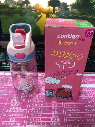 contigo儿童塑料吸管水杯运动便携杯450ML豌豆公主HBC-STR079 晒单图