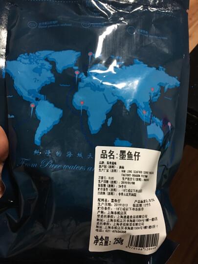 简单滋味 冷冻墨鱼仔250g  14-18头 袋装 火锅食材 自营海鲜水产 晒单图