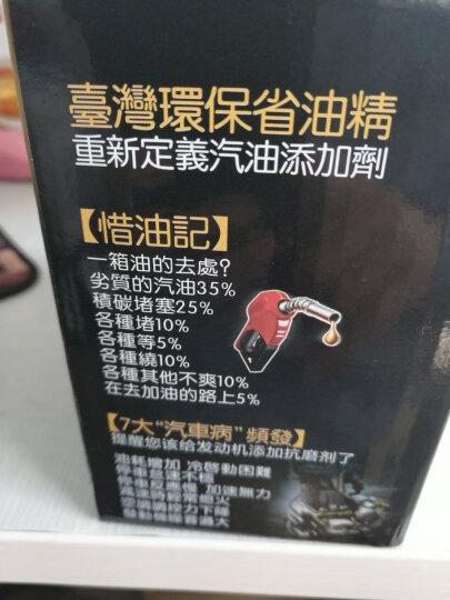 【秒杀 2件8折】astree台湾汽车燃油宝汽油添加剂除积碳发动机节气门清洗剂省油剂汽车用品 15瓶装 晒单图