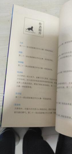 绽放:第十八届新概念作文获奖者作品精选(A卷+B卷全二册) 晒单图