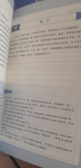 新东方 六级翻译强化训练100题 晒单图