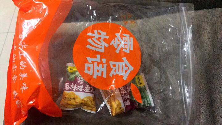 甘源 蟹黄味蚕豆瓣片 休闲零食炒货豆制品独立小包装500g1斤 五谷粗粮 混合口味500g 晒单图