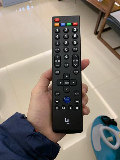 乐视遥控器 乐视超级电视全系列全型号通用39键遥控器乐视遥控器 乐视39键红外遥控器 晒单图