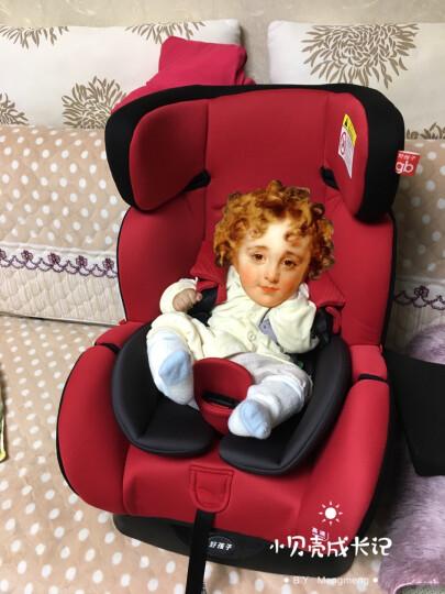 gb好孩子 高速汽车儿童安全座椅 欧标五点式安全带 双向安装 CS718-N003 红黑灰适用年龄(0-7岁) 晒单图
