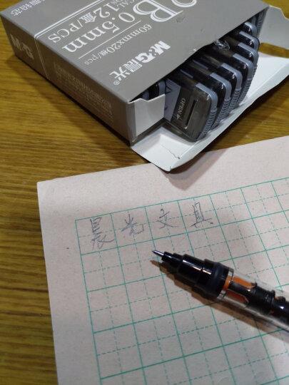 晨光(M&G)文具2B自动铅笔替芯 0.7mm树脂铅芯 学生考试绘图铅笔芯 60mm*20根/盒 12盒ASL60010 晒单图
