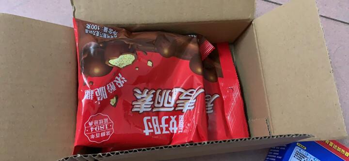 好时之吻 Kisses 牛奶巧克力 休闲零食 迪士尼新包装 办公室 袋装 36g 晒单图