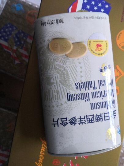 金日美国洋参胶囊(金装)0.5g/粒*12粒/盒*12盒 抗疲劳 西洋参 晒单图