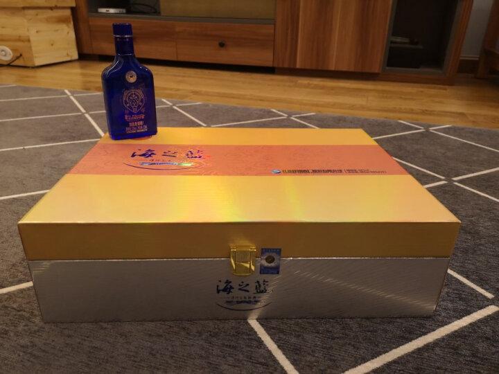 洋河蓝色经典 海之蓝 52度 礼盒装 480ml*2瓶高度白酒 口感绵柔浓香型(新老包装随机发货) 晒单图