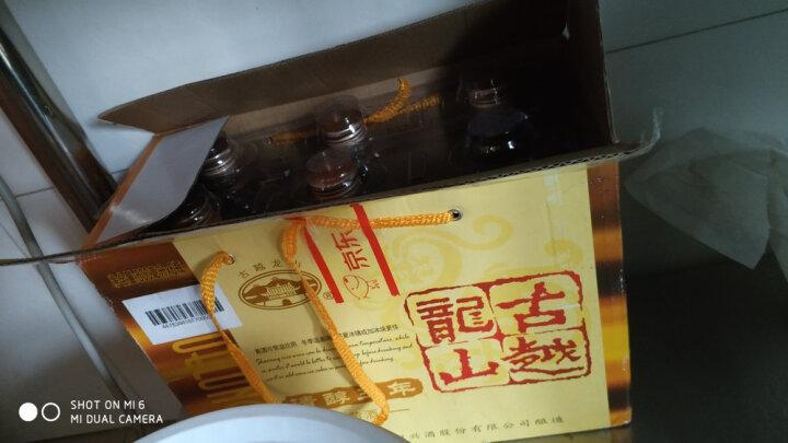 古越龙山 绍兴黄酒 花雕酒糯米酒 清醇三年 半甜型 500ml*6瓶 整箱装 晒单图