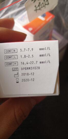 拜安康 血糖试纸血糖仪检测试纸家用进口血糖试条 150片试纸(有效期到21年1月)+150针头 晒单图