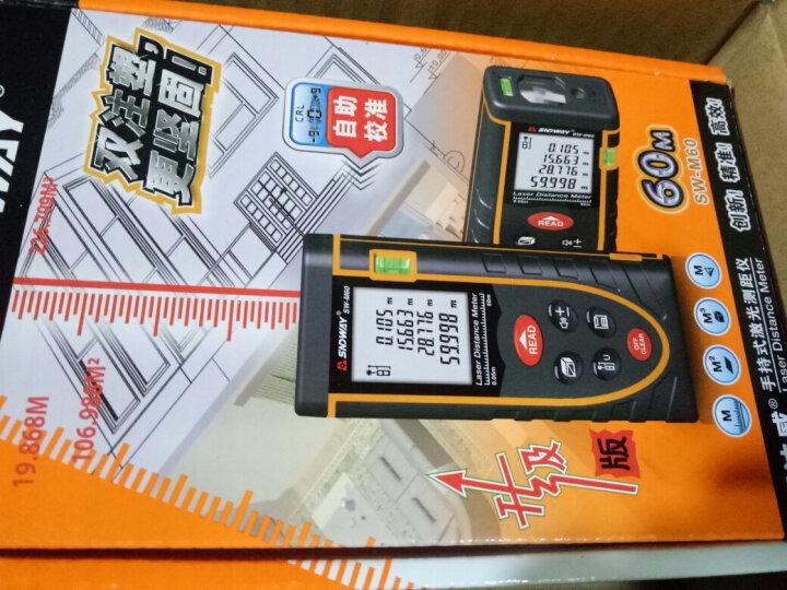 深达威手持式激光测距仪 高精度红外线测距仪测量仪 量房仪 激光尺电子尺 60米标准款 晒单图